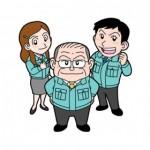 東京中小企業支援センター